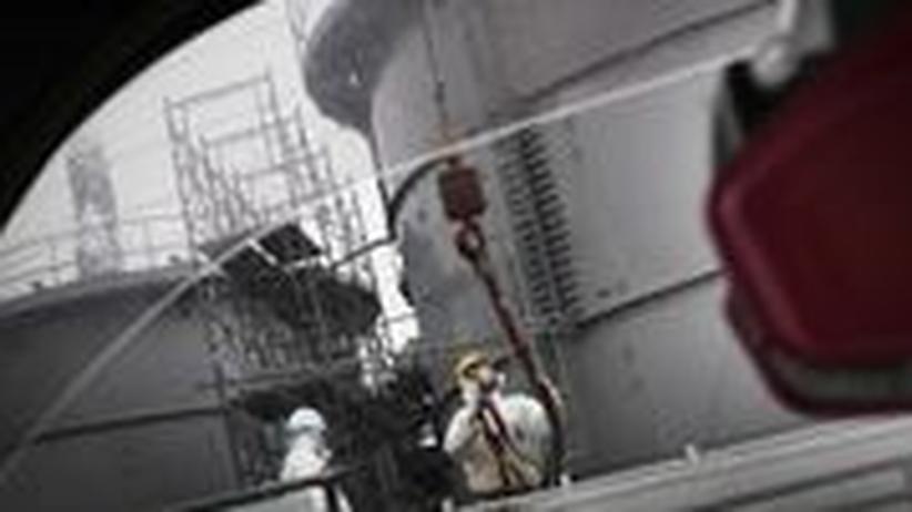 Fukushima Atomkraftwerk