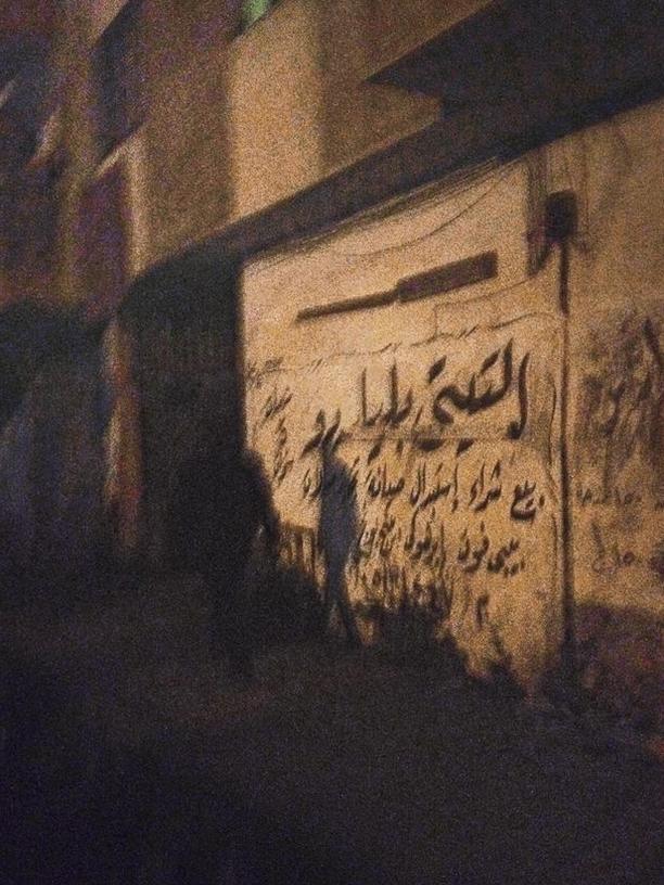 Im Schutz der Dunkelheit bringen die Schleuser die Flüchtlinge von einer konspirativen Wohnung in die nächste.