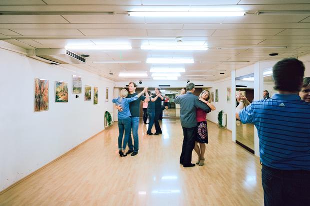 Wohnpark Alt-Erlaa: Tanz-Club